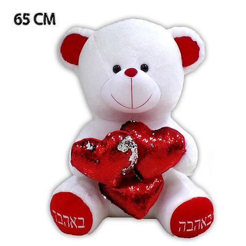 דובי לבן עם 3 לבבות אדומים