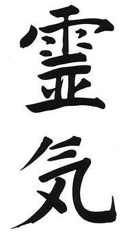 Usui Reiki Classes 4th Dimension Healing