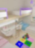Quarto de Criança - Arquitetura do Barreto