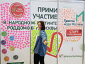 Всероссийский «Марафон по роддомам»: более 130 мероприятий за 2018 год!