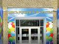 Ангарский перинатальный центр принимает на роды женщин с перинатально-акушерскими осложнениями с 32