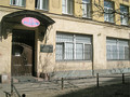 В Роддоме №1 Санкт-Петербурга успешно ведут роды с резус конфликтом