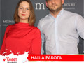Автокресла из России: качественно, стильно и безопасно