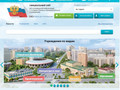 Для повышения качества работы государственных (муниципальных) учреждений организована работа сайта b