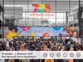 Ежегодная конференция Spielwarenmesse Dialogue состоялась в Москве