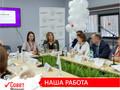 В Уфе состоялся Круглый стол с участием экспертов, производителей и дистрибьюторов индустрии детских