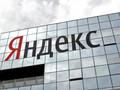 «Яндекс» проиндексирует торговлю: его дочерняя компания запускает сервис аналитики в сфере e-commerc