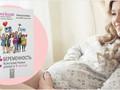 12 главных страхов во время беременности и способы их преодоления
