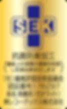 SEK.png