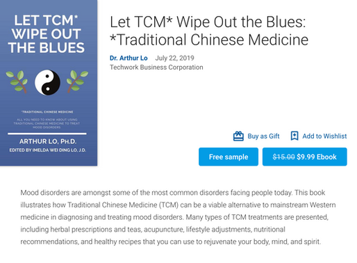 Let TCM* Wipe Out the Blues 電子書 (E-Book) - $9.99 CAD