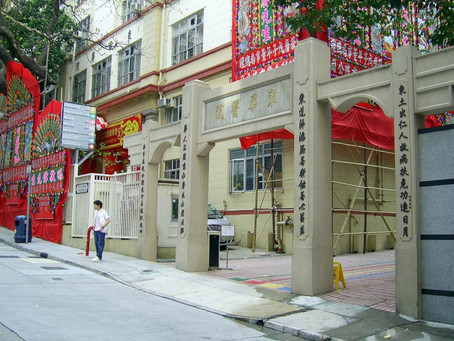 Hidden Hong Kong: A history of traditional Chinese medicine - Published on Localiiz.com