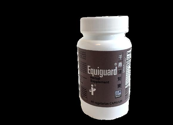 千鼎建腎寶 - Equiguard Herbal Supplement