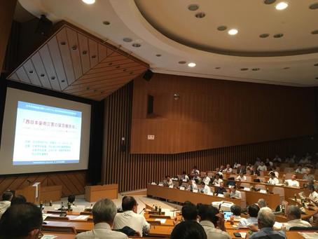 西日本豪雨災害の緊急報告会(東京)