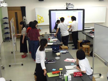 机間指導の役割について(理科教育法)