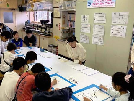 科学の祭典広島大会