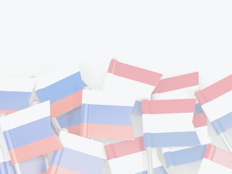 Russland - Kündigung des DBA mit den Niederlanden