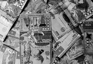 Almaty, Kasachstan  Recht. Steuern. Prüf
