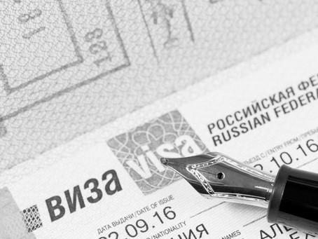 Россия - Приглашения на въезд в Россию по новым правилам