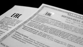 Россия - Правила ведения реестра сертификатов изменены