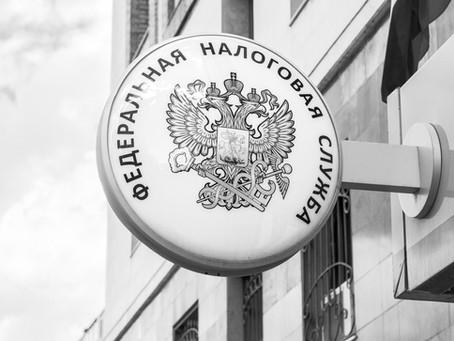 Russland - Wichtige Änderungen im Steuergesetzbuch