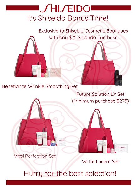 Shiseido Seattle Bonus Gift.png