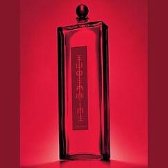 Shiseido discount