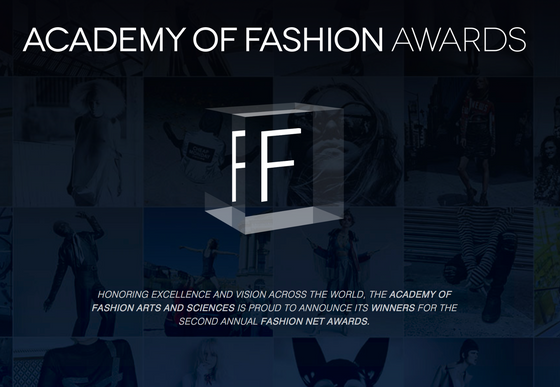 Academy of Fashion Awards