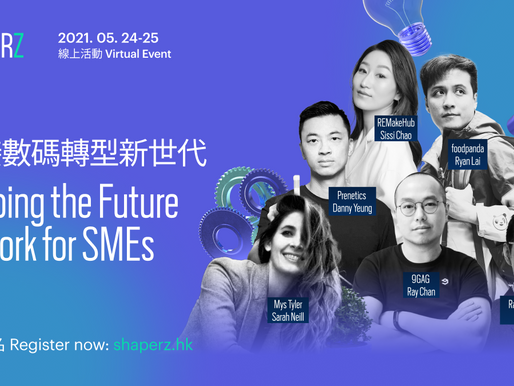 Shaperz - Shaping the Future of Work for SME's