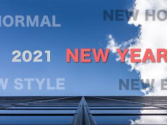【新年のあいさつ】2021〜ニューノーマルに向けて
