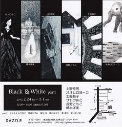 Exhibition info.