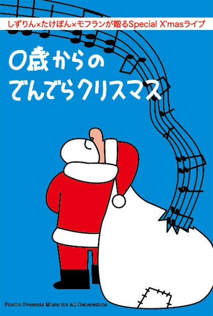 津田蘭子|ポップで明るく楽しい。オールマイティーな媒体に訴求する作風。