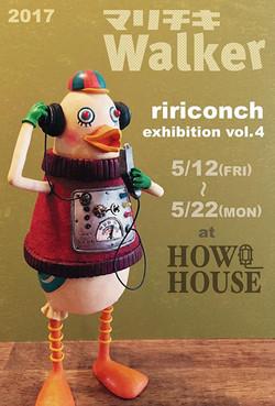 ririconch(リリコんち)=まつもと俊介と増田幸子の造形ユニット