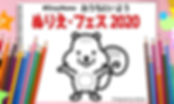 Nurie_fes_title-site.jpg