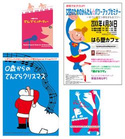 津田蘭子 Editorial-1