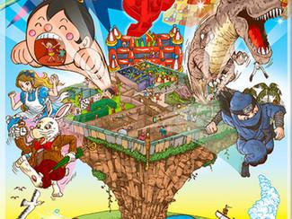 【8つの迷路王国】夏休みイベント:メインビジュアル