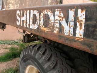Shidoni.JPG