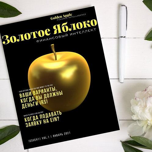 Magazine Jan 2021 Edition