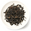 Thumbnail: TEA DEALERS: Wild Tree Assam Black Tea