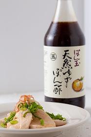 児玉醤油-17.jpg