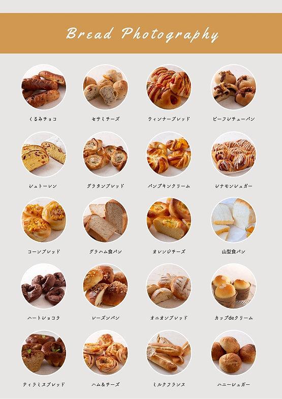 Bread Lesson.jpg