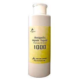 ripairliquid1000.jpg