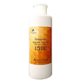 repairliquid1500.jpg