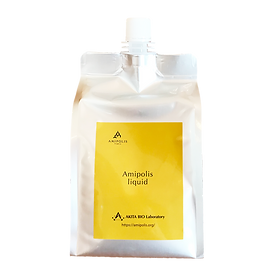 product_liquidpro.png