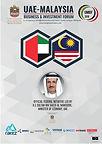 UMBIF Programme 2018_Cover.jpg