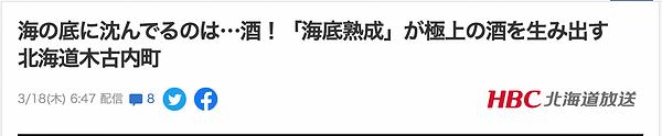 スクリーンショット 2021-03-18 16.34.59.png