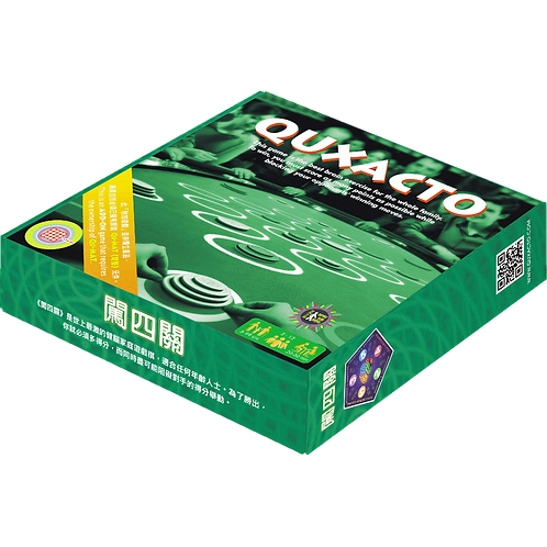 QUXACTO Add-On Game