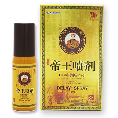 Imperial Male Delay Spray 8ml