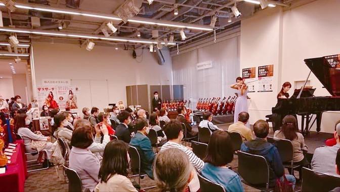 2020年10月 弦楽器大展示会にてヴァイオリニスト 井阪美恵さんと共演。