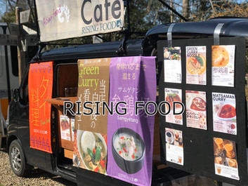 RISING FOOD