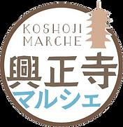 興正寺ロゴ.png